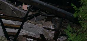 Взрив разруши къща в Русе (ВИДЕО)