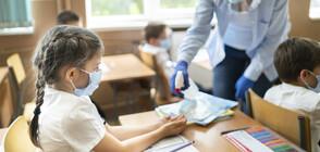 Как учители, ученици и родители се справят с епидемията?
