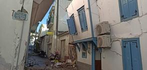 """Разрушената черква """"Св. Богородица"""" на остров Самос ще бъде възстановена"""