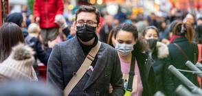 Безредици в Барселона заради затягането на мерките (ВИДЕО)