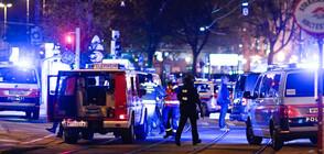 Четирима убити и 15 ранени при терористичните атаки във Виена (ВИДЕО+СНИМКИ)