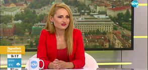 Истории за разруха и спасение: Какво видя в Измир репортерът Ивомира Пехливанова