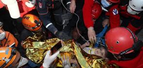 СЛЕД 90 ЧАСА ПОД РУИНИТЕ: Спасиха 4-годишно дете в Измир (ВИДЕО+СНИМКИ)