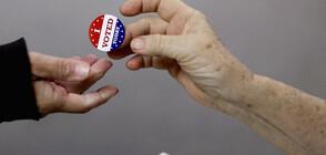 Изборният ден приключи в някои американски щати