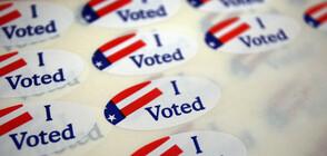 Големи изненади или потвърдени очаквания - как гласува Америка?