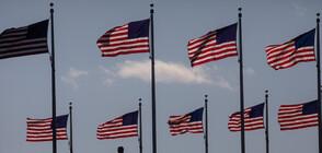 ТЪЛПИ ПРЕД БЕЛИЯ ДОМ: Вашингтон се готви за размирици (ВИДЕО+СНИМКИ)