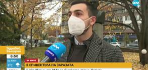 В ЕПИЦЕНТЪРА НА ЗАРАЗАТА: Доброволци от ВМА за битката с вируса