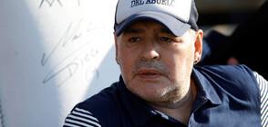 Адвокатът на Марадона даде информация за състоянието му