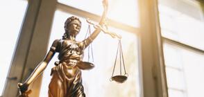 Осъдиха лекар за смъртта на пациент в болницата в Разлог