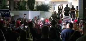 """Привърженици на Тръмп скандират """"Спрете гласуването!"""" край центрове за преброяване на бюлетини (ВИДЕО+СНИМКИ)"""