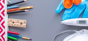 ОБРАЗОВАНИЕ ПО ВРЕМЕ НА ПАНДЕМИЯ: Кои ученици ще учат онлайн?