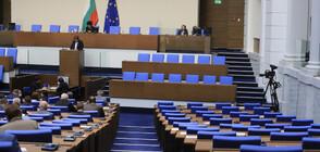 Депутатите спориха за кворума и мерките за безопасност