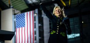 Джил Байдън - новата стопанка на Белия дом (СНИМКИ)