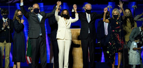 Байдън: Ще се стремя да обединя американското общество (ВИДЕО)
