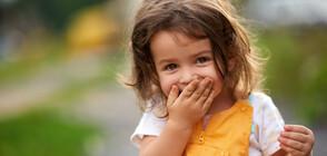 Имена за момичета, които предпазват от беди и нещастия