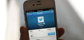 Twitter блокира акаунт на върховен лидер заради предполагаема заплаха към Тръмп