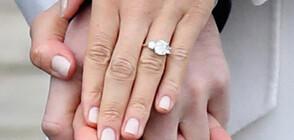 Звездите с най-скъпи годежни пръстени (ГАЛЕРИЯ)
