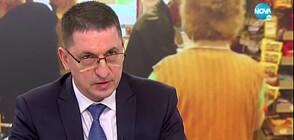 Терзийски: Глоби за неспазване на мерките ще се налагат след няколко предупреждения