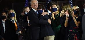 Семейството на Байдън: Децата и внуците на новия американски президент (ГАЛЕРИЯ)