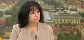 Петкова: От 2021 г. България ще има нов източник на природен газ