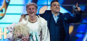 """Къци Вапцаров: Чувствах се щастлив в образа на Бебето в """"Маскираният певец"""""""