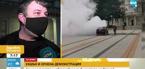 Защо мъж подпали автомобила си и нападна полицаи в центъра на Враца?
