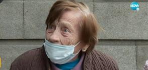 ВДЪХНОВЯВАЩО: Да посрещнеш 96-я си рожден ден в COVID отделение