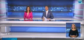 Новините на NOVA (18.11.2020 - централна)