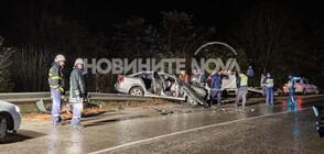 Тежка катастрофа затвори пътя София - Варна, има жертва и ранени (СНИМКИ)
