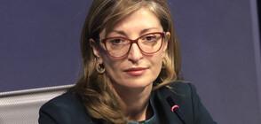 Уволниха шефа на Македонската информационна агенция след обиди към Захариева