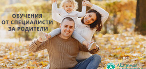 """""""Академия за родители"""" с безплатни уебинари за подкрепа на деца и родители в условията на COVID-19"""