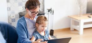 ОБРАЗОВАНИЕ ОТ ВКЪЩИ: Готови ли са училищата да преминат изцяло онлайн?
