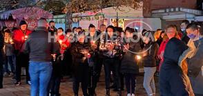 Жители на Сандански се събраха, за да почетат паметта на двете убити деца (СНИМКИ)