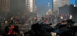 БУНТОВЕ В БРАЗИЛИЯ: Охранители в супермаркет пребили до смърт чернокож