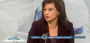 Дариткова: Случаят в Пловдив не може да бъде клеймо върху Здравната ни система