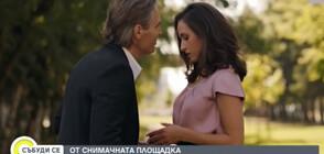 """Любомира Башева: В този сезон на """"Откраднат живот"""" Нора е изправена пред големи дилеми"""