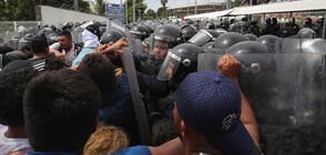 БУНТ В ГВАТЕМАЛА: Противници на властта опожариха парламента (СНИМКИ+ВИДЕО)