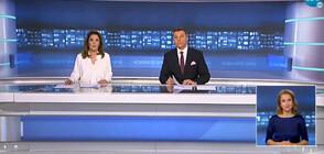 Новините на NOVA (22.11.2020 - централна)