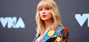 Тейлър Суифт грабна приза за изпълнител на годината в САЩ