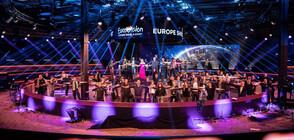 """Участниците в """"Евровизия 2021"""" ще записват предварително изпълненията си"""