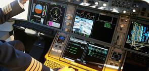Тандем майка и дъщеря пилотират пътнически самолет (СНИМКА)