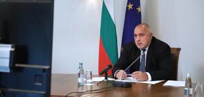 Борисов: Трябва да действаме бързо с одобряването на бюджета на ЕС