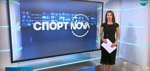 Спортни новини (23.11.2020 - централна)