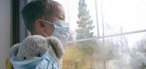 Изследване доказа защо децата имат щит срещу COVID-19