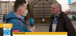 Арестуваха бивш зам.-кмет на Пловдив, пътувал без маска в метрото (ВИДЕО)