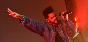 The Weeknd отново шокира феновете си (ВИДЕО+СНИМКИ)