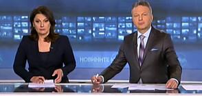 Новините на NOVA (24.11.2020 - централна)