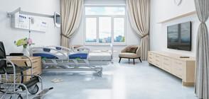 Криза с местата в болниците и в САЩ