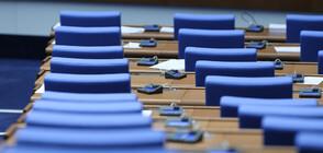 Бюджетната комисия отхвърли ветото на президента върху Закона за ДДС