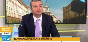 Драгомир Стойнев: Трябва да има масово тестване